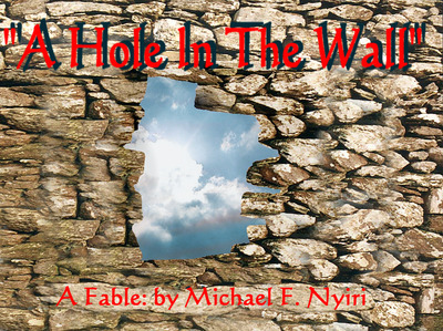 holeinthewall1.jpg